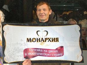 Пальчиков Алексей